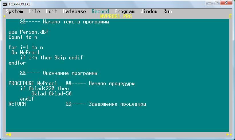 программирование на fox pro